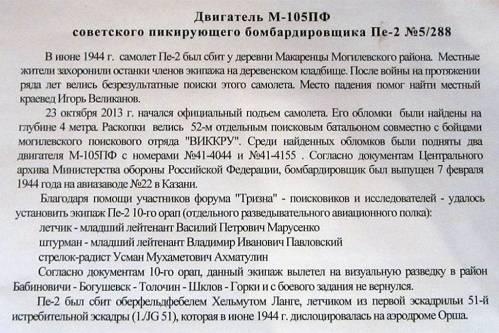 М-105ПФ